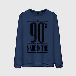 Свитшот хлопковый мужской Made in the 90s цвета тёмно-синий — фото 1