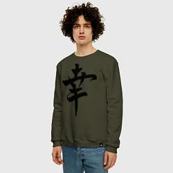 Свитшот хлопковый мужской Японский иероглиф Счастье цвета хаки — фото 2