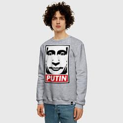 Свитшот хлопковый мужской Putin Obey цвета меланж — фото 2
