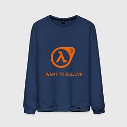 Свитшот хлопковый мужской HL3: I want to believe цвета тёмно-синий — фото 1