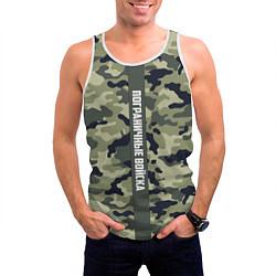 Майка-безрукавка мужская Пограничные Войска камуфляж цвета 3D-белый — фото 2