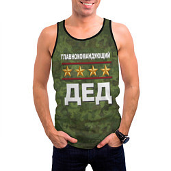 Майка-безрукавка мужская Главнокомандующий ДЕД цвета 3D-черный — фото 2
