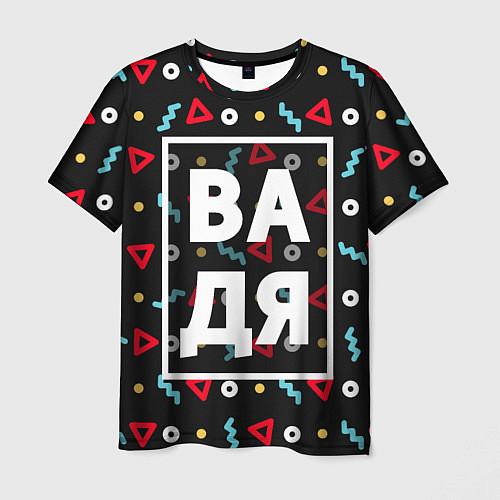 Мужская футболка Вадя / 3D – фото 1