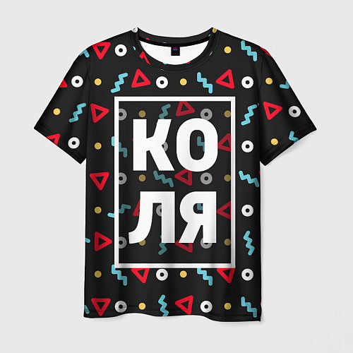Мужская футболка Коля / 3D – фото 1