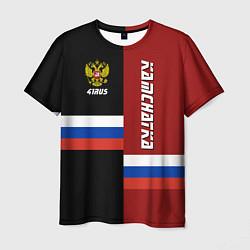 Футболка мужская Kamchatka, Russia цвета 3D-принт — фото 1