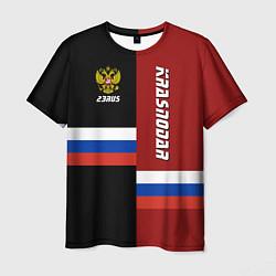 Футболка мужская Krasnodar, Russia цвета 3D-принт — фото 1