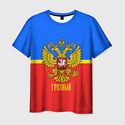 Мужская 3D-футболка с принтом Грозный: Россия, цвет: 3D, артикул: 10150749103301 — фото 1