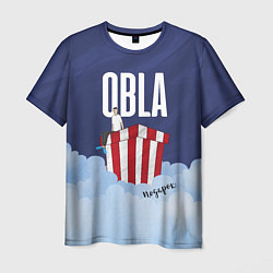 Мужская 3D-футболка с принтом OBLADAET Gift, цвет: 3D, артикул: 10153307903301 — фото 1