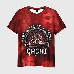Мужская 3D-футболка с принтом True Man's Sport акварель, цвет: 3D, артикул: 10204439503301 — фото 1