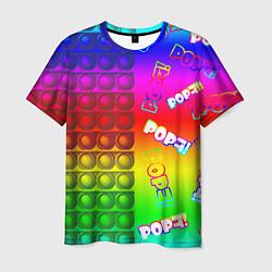 Футболка мужская POP it! цвета 3D — фото 1