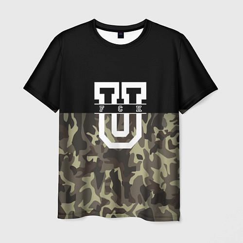 Мужская футболка FCK U: Camo / 3D – фото 1