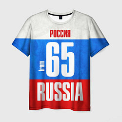 Футболка мужская Russia: from 65 цвета 3D — фото 1