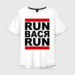 Мужская удлиненная футболка с принтом Run Вася Run, цвет: белый, артикул: 10014016105753 — фото 1