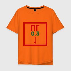 Футболка оверсайз мужская Пожарный гидрант цвета оранжевый — фото 1