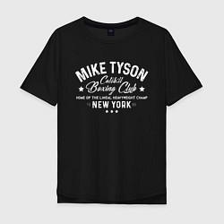 Футболка оверсайз мужская Mike Tyson: Boxing Club цвета черный — фото 1