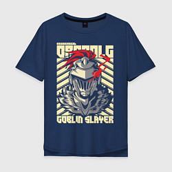 Футболка оверсайз мужская Goblin Slayer Knight цвета тёмно-синий — фото 1