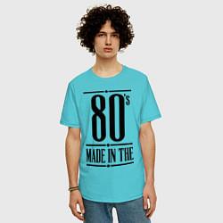 Футболка оверсайз мужская Made in the 80s цвета бирюзовый — фото 2