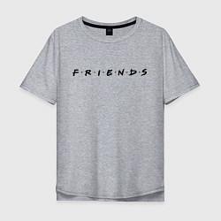 Футболка оверсайз мужская Logo Friends цвета меланж — фото 1