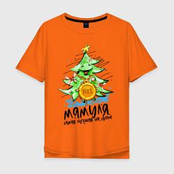 Мужская футболка оверсайз С Новым Годом