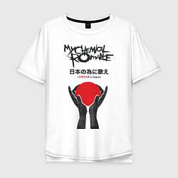Футболка оверсайз мужская My Chemical Romance: Japan цвета белый — фото 1