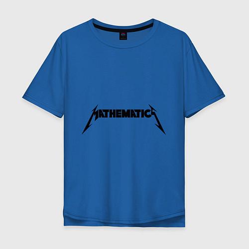 Мужская футболка оверсайз Mathematica (Математика) / Синий – фото 1