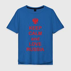 Футболка оверсайз мужская Keep Calm & Love Russia цвета синий — фото 1