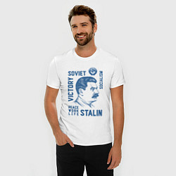 Футболка slim-fit Stalin: Peace work life цвета белый — фото 2