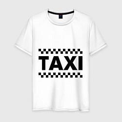 Футболка хлопковая мужская Taxi цвета белый — фото 1