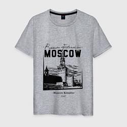 Футболка хлопковая мужская Moscow Kremlin 1147 цвета меланж — фото 1