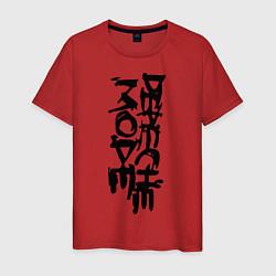 Футболка хлопковая мужская Depeche Mode: Sign - фото 1