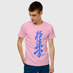 Футболка хлопковая мужская Киокушинкай: иероглиф цвета светло-розовый — фото 2
