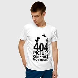 Футболка хлопковая мужская 404 цвета белый — фото 2