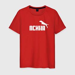 Футболка хлопковая мужская Псина-пума цвета красный — фото 1