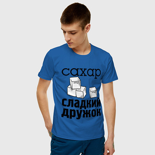 Мужская футболка Сахар- сладкий дружок / Синий – фото 3