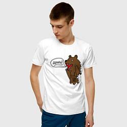 Футболка хлопковая мужская Медведь-качок: дрищ цвета белый — фото 2