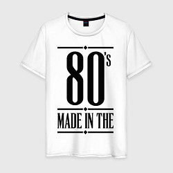 Футболка хлопковая мужская Made in the 80s цвета белый — фото 1