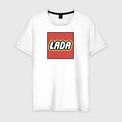 Футболка хлопковая мужская LADA LEGO цвета белый — фото 1
