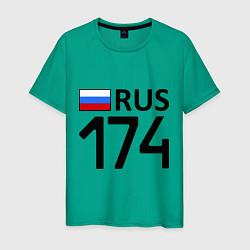 Футболка хлопковая мужская RUS 174 цвета зеленый — фото 1