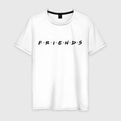 Футболка хлопковая мужская Logo Friends цвета белый — фото 1