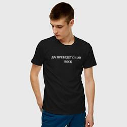 Мужская хлопковая футболка с принтом Да пребудет с нами ROCK, цвет: черный, артикул: 10214454300001 — фото 2