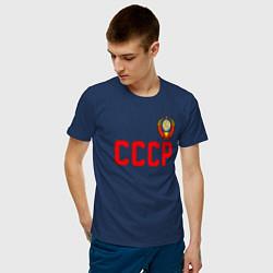 Футболка хлопковая мужская СССР цвета тёмно-синий — фото 2