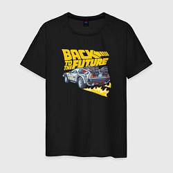 Футболка хлопковая мужская Back to the Future цвета черный — фото 1