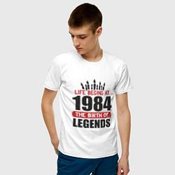 Футболка хлопковая мужская 1984 - рождение легенды цвета белый — фото 2