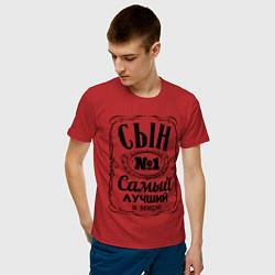 Футболка хлопковая мужская Самый лучший сын цвета красный — фото 2