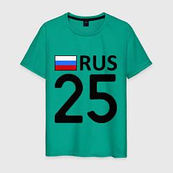 Футболка хлопковая мужская RUS 25 цвета зеленый — фото 1