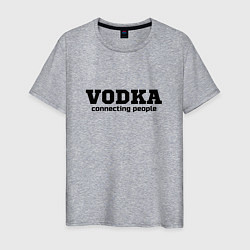 Футболка хлопковая мужская Vodka connecting people цвета меланж — фото 1