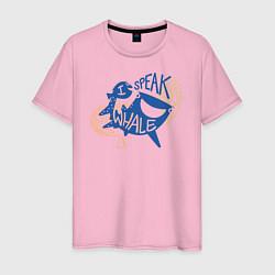Футболка хлопковая мужская I Speak Whale цвета светло-розовый — фото 1