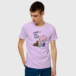Мужская хлопковая футболка с принтом Спорт - это сила, цвет: лаванда, артикул: 10275100300001 — фото 2