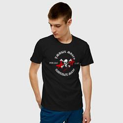 Футболка хлопковая мужская Умных много, смелых мало - Алиса цвета черный — фото 2