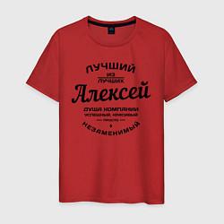 Футболка хлопковая мужская Алексей лучший цвета красный — фото 1